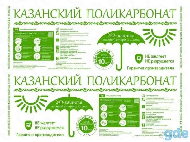 ТЕПЛИЦЫ ЗАВОДСКИЕ.ДОСТАВКА .СБОРКА., фотография 2