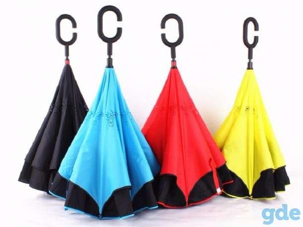 ветрозащитный зонт обратного сложения Smart umbrella от 750 руб, фотография 1