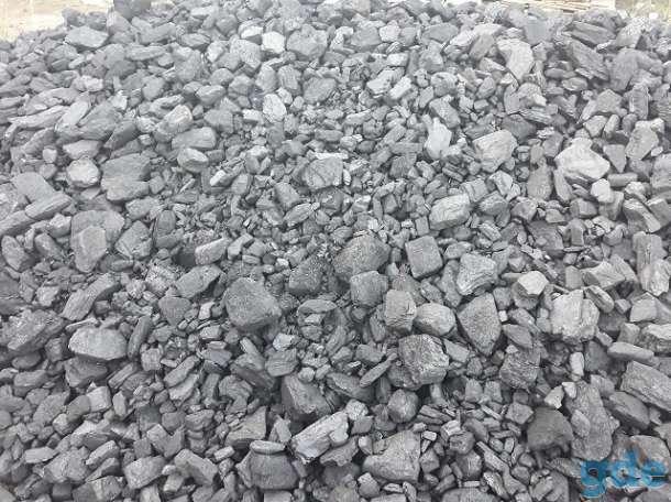 каменный уголь в мешках, фотография 1