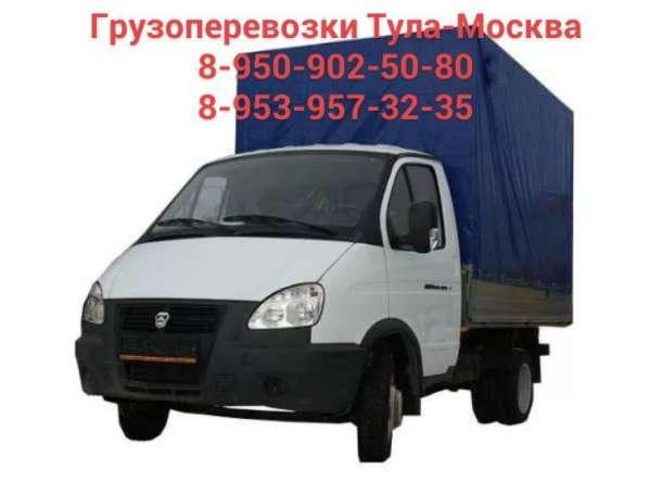 Грузоперевозки Тула, Тульская область, Москва, Московская область, фотография 1