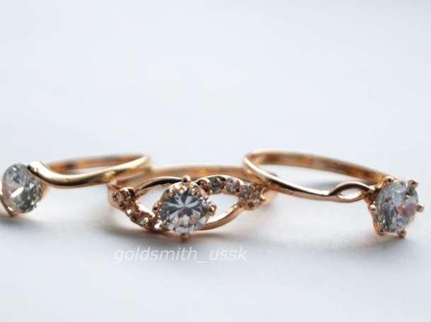 Позолоченные кольца , фотография 3