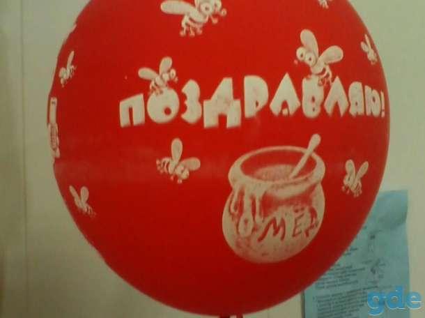 Цветные, воздушные шарики, фотография 1