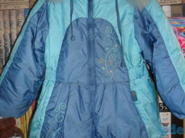 Красивый, легкий и теплый зимний костюм, фотография 1