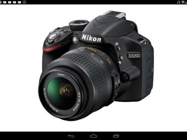 Фотоаппарат зеркальный Nikon D-3200 , фотография 1