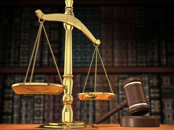 Юридические бесплатные консультации, фотография 1