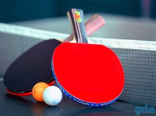 Идет набор в группы настольного тенниса для детей с 8-ми лет и старше!, фотография 1