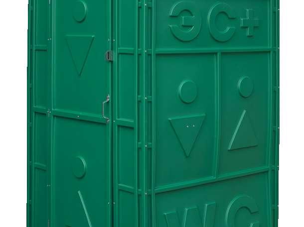 Мобильная туалетная кабина Эконом, фотография 1