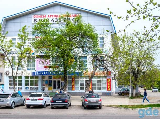 Офисные помещения под ключ Белореченская улица коммерческая недвижимость Москва с предоставлением юр.адресом