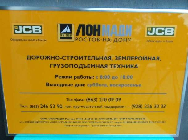 Таблички на двери, таблички на кабинеты. Изготовление табличек недорого, фотография 3