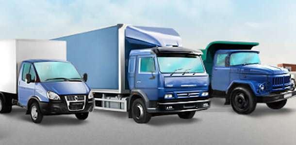 Вывозим мусор Наш транспорт для вас Грузчики, фотография 1