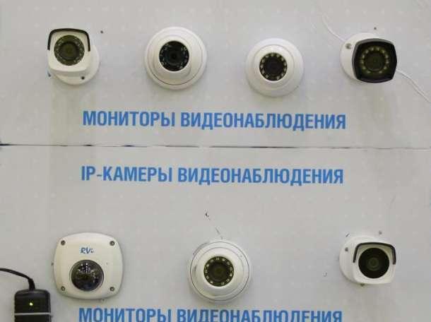 Системы видеонаблюдения, фотография 1