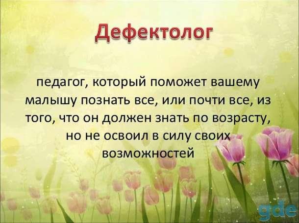РЕПЕТИТОРЫ в ЧЕРЕМХОВО иркутской  области, фотография 1