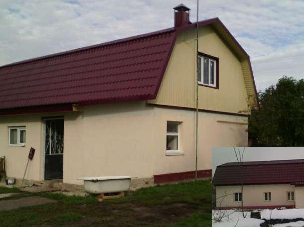 Дом 200кв.м с земельным участком 41 сотка, фотография 5