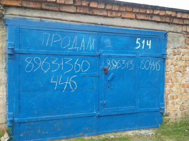 Продам гараж в районе