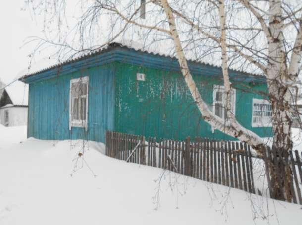 Продам Срочно, фотография 10