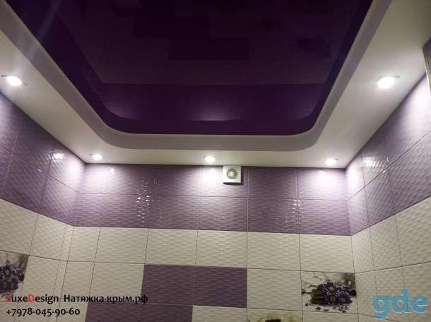Натяжные потолки в ванную комнату, фотография 9