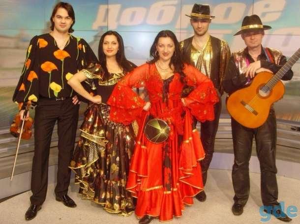Цыганский ансамбль Нова Рома, фотография 3