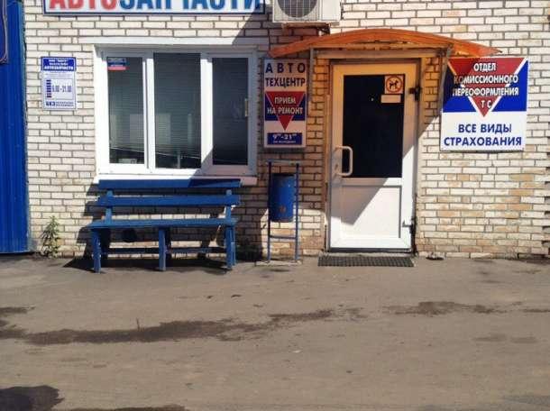 Автотехцентр гарант- сервис , фотография 3