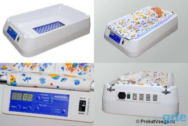 Прокат аренда фотолампы,фотооблучателя, для лечения желтухи новорожденного,фототерапия, фотография 2
