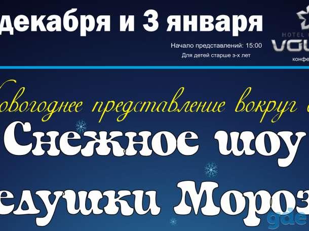 Новогодняя ёлка для детей в Костроме, фотография 1
