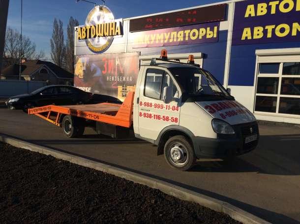эвакуатор и автосервис круглосуточно, фотография 1