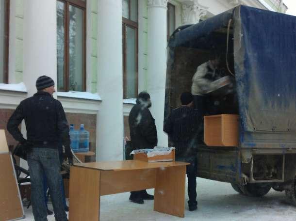 Перевозки и переезды Услуги грузчиков Вывоз мусора, фотография 1