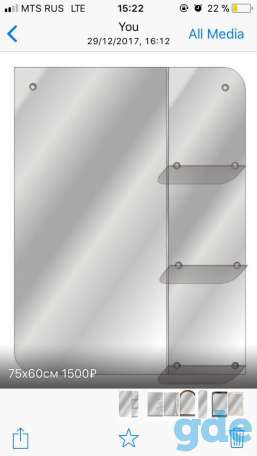 Зеркало 75х60 с полочками, фотография 1