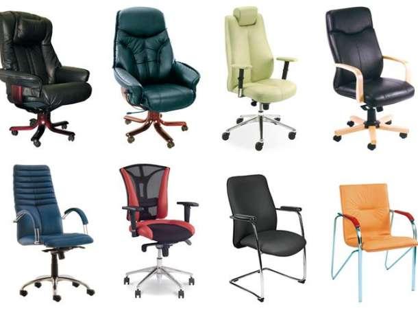 Стулья для посетителей,  Стулья оптом,  Стулья для учебных учреждений,  стулья ИЗО,  Офисные стулья ИЗО, фотография 2