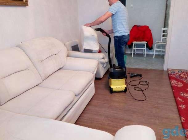 Качественная химчистка мебели,ковров,ковровый покрытий, фотография 2