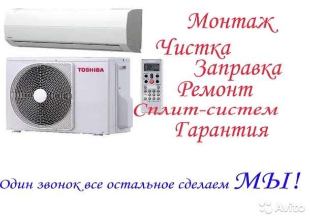 Ремонт, чистка заправка холодильного оборудования, фотография 1