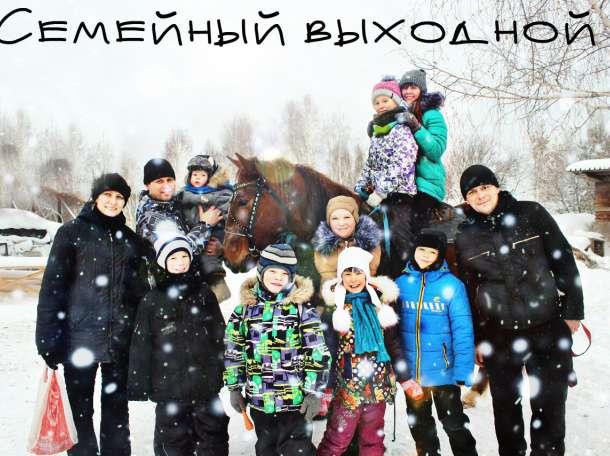 Катание на лошадях, фотография 3