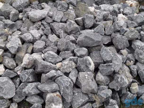 Скала 0-300, скальный грунт, фотография 3