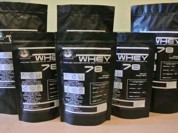 Сывороточный протеин на развес 78% белка Whey 78, фотография 9