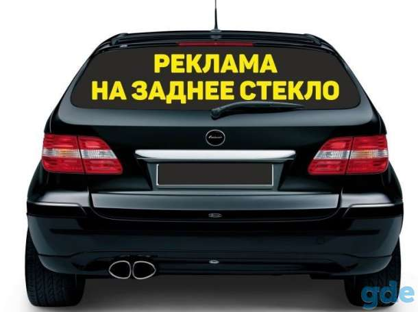 Авто за деньги киров автосалон тойота рольф москва