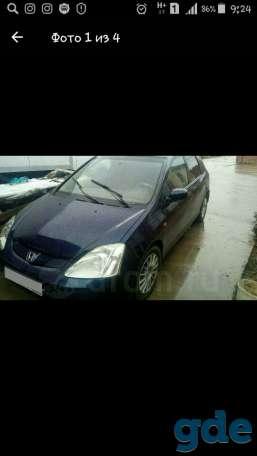 продаю Honda Civic 2001г., фотография 1