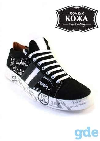 Обувь из натуральной кожи от производителя Sollorini недорого, фотография 3