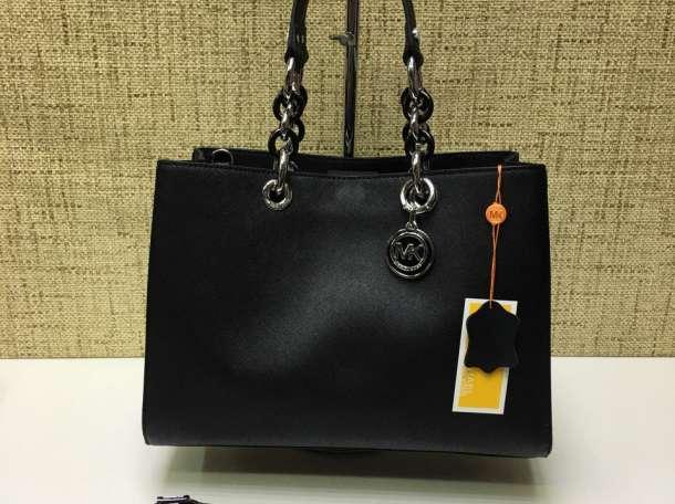 148bfb248646 Интернет-магазин женских сумок BEST MOSCOW SHOP | Женские сумки в ...