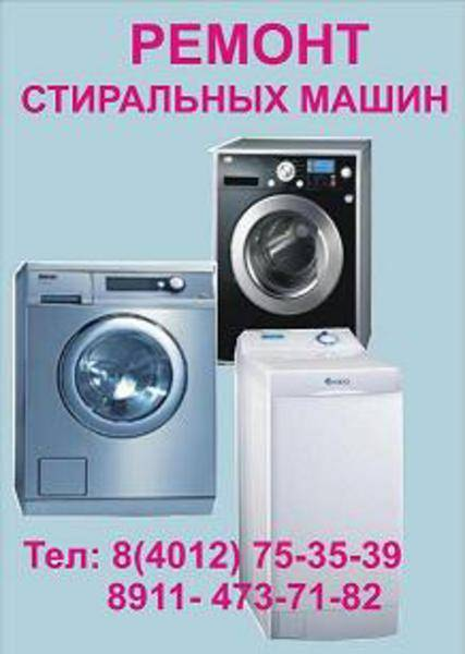 Инструкция Beko Wn 6004 Rs