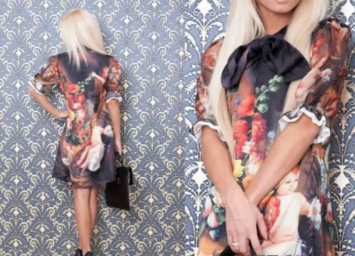 Amur Интернет Магазин Женской Одежды Доставка