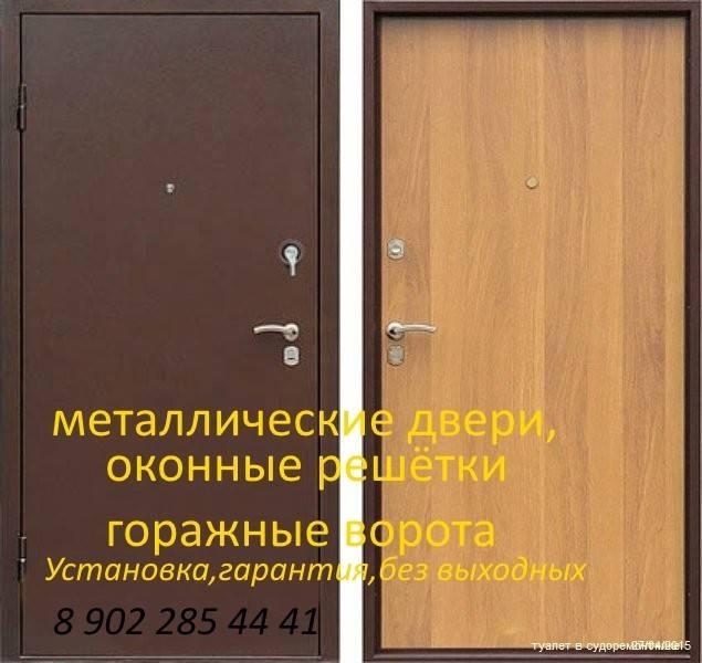 металлические двери россия установка доставка