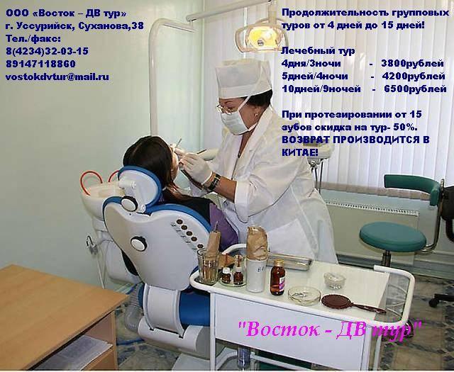 Новые системы отбеливания зубов