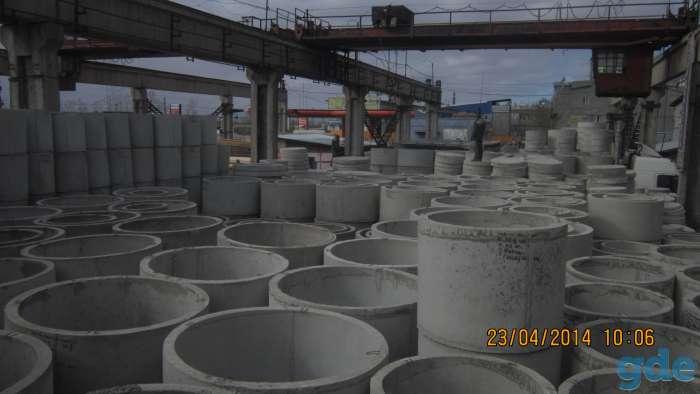 Кольца жби в новоалтайске железобетонные навесные стеновые панели